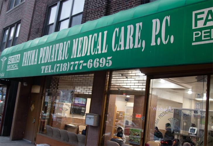about fatima multispecialty care